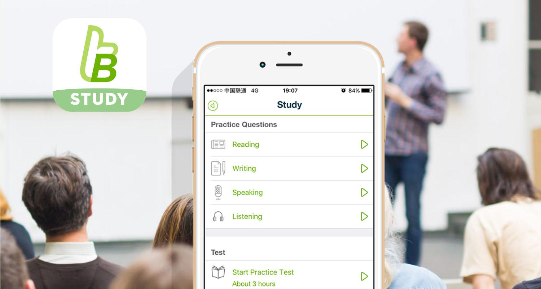 Study App Image